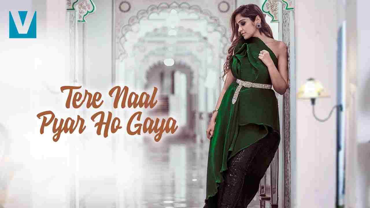 Tere Naal Pyar Ho Gaya Lyrics