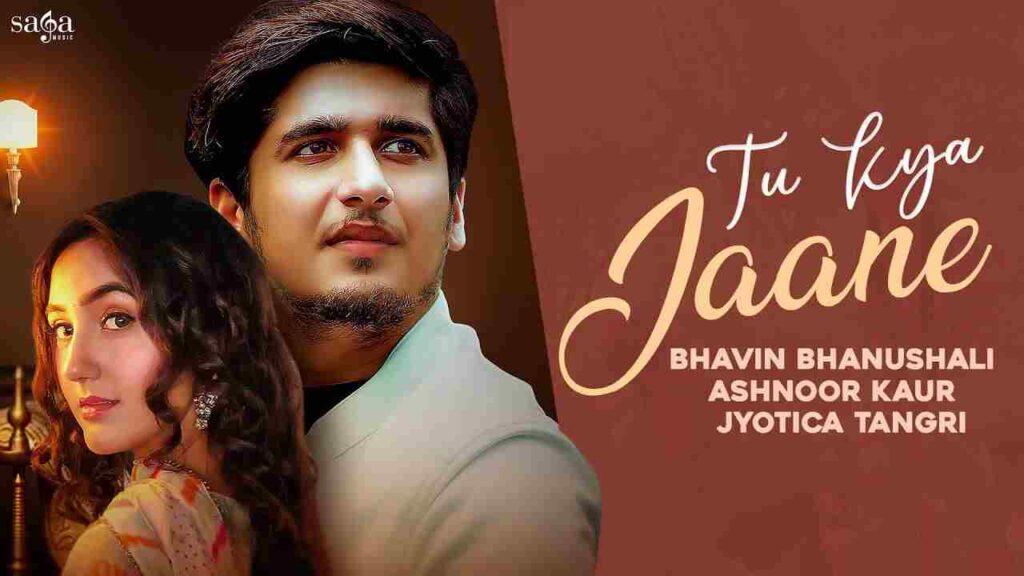 Tu Kya Jaane Lyrics