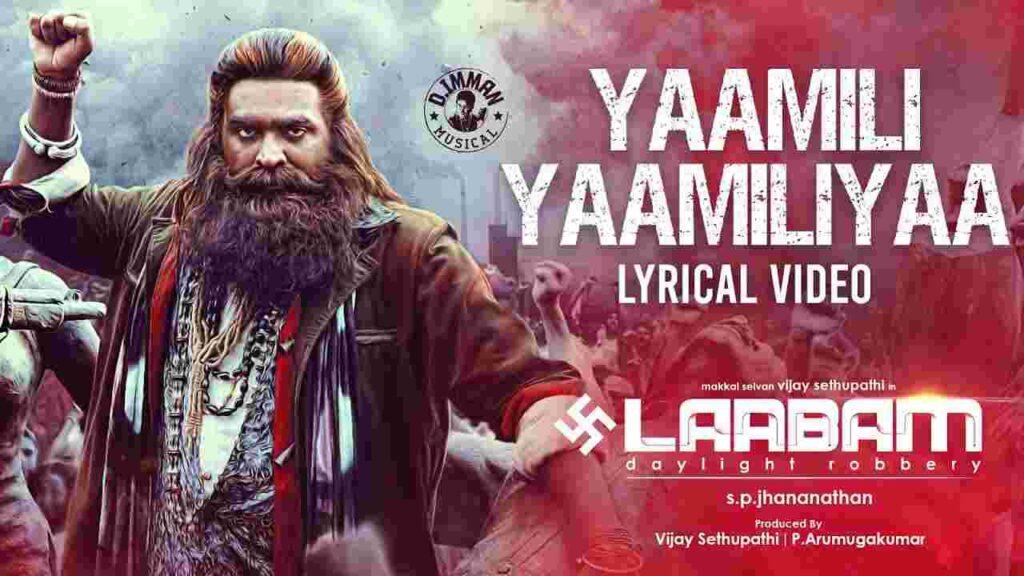 Yaamili Yaamiliyaa Lyrics