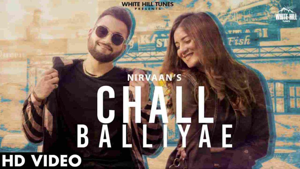 Chall Balliyae Lyrics