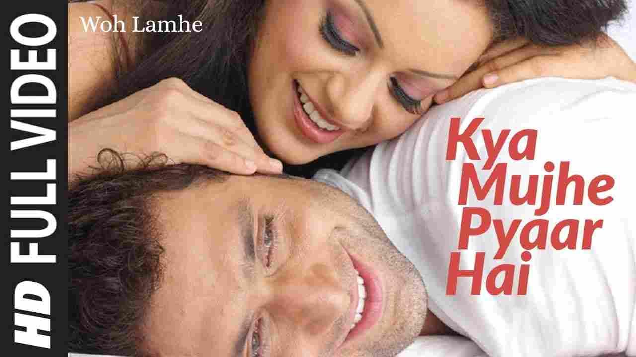Chupke Se Aa Bhi Jao Ek Din Meri Baahon Mein Lyrics