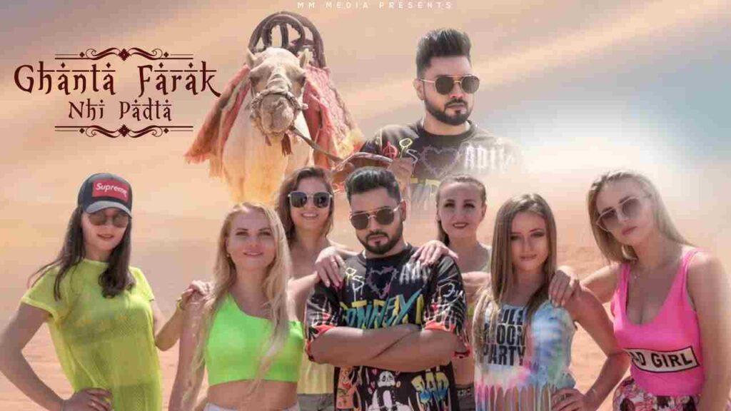 Ghanta Farak Nhi Padta Lyrics