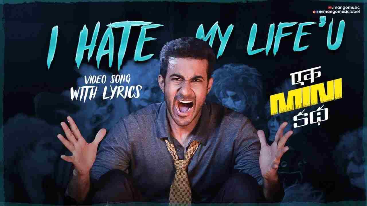 I Hate My Life'u Lyrics
