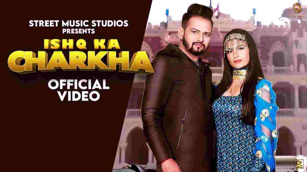 Ishq Ka Charkha Lyrics