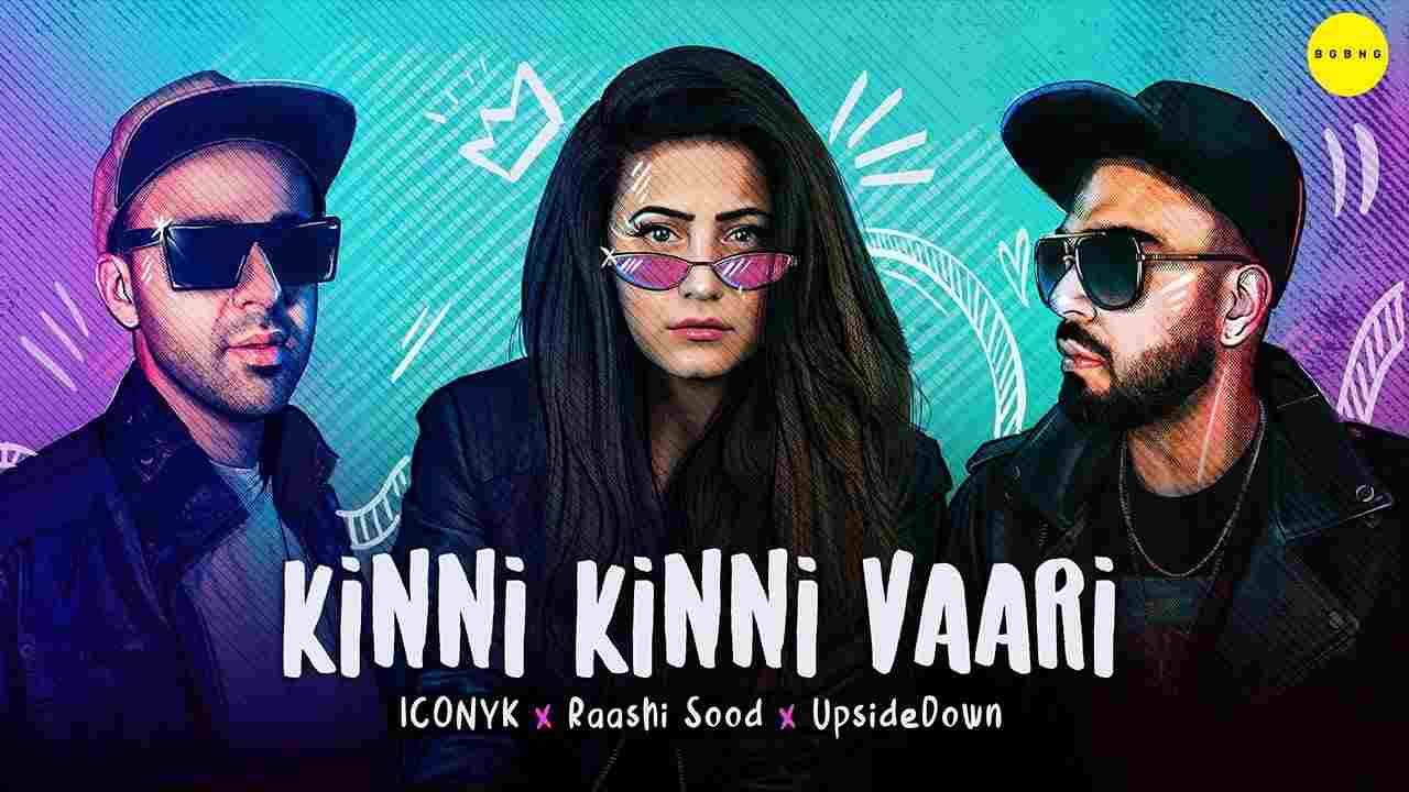 Kinni Kinni Vaari Lyrics