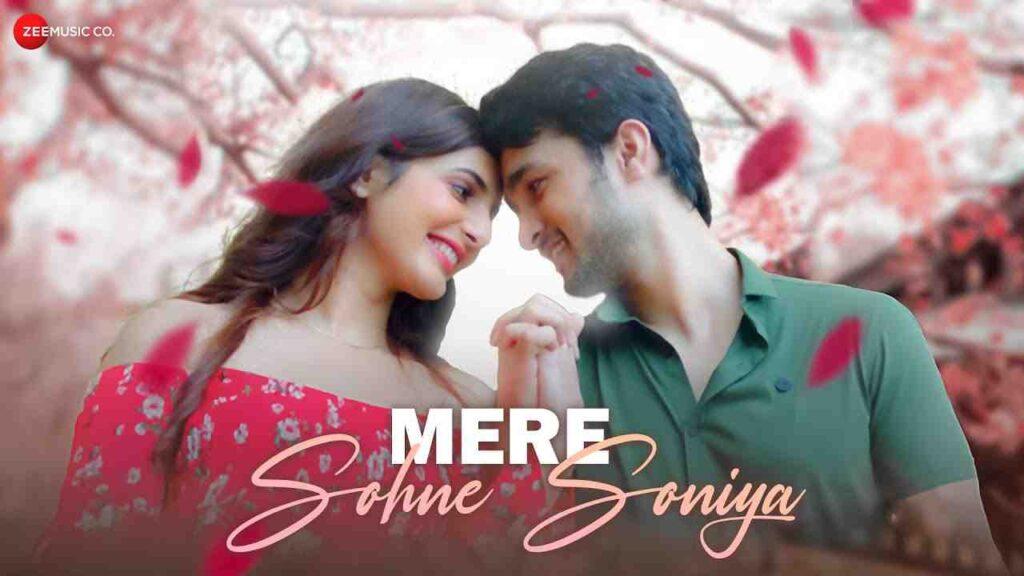 Mere Sohne Soniya Lyrics