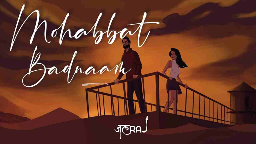 Mohabbat Badnaam Lyrics