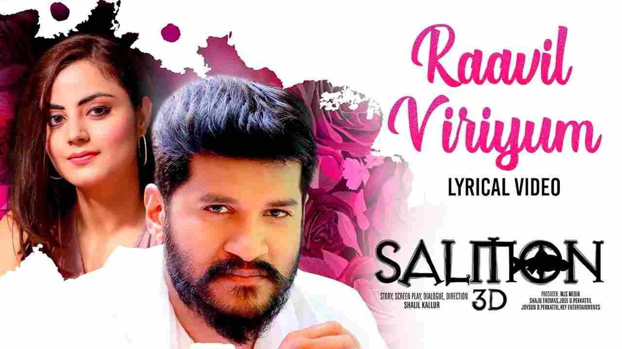 Raavil Viriyum Lyrics