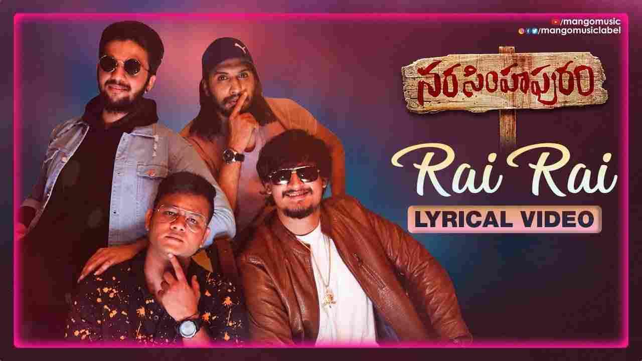 Rai Rai Lyrics
