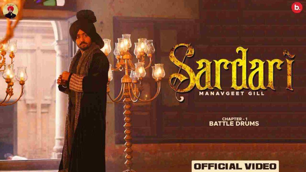 Sardari Lyrics
