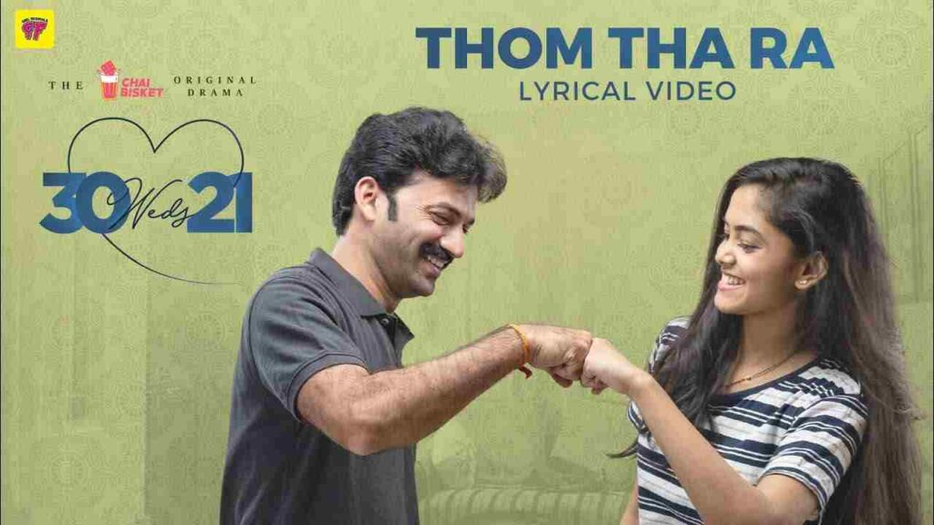 Thom Tha Ra Song Lyrics