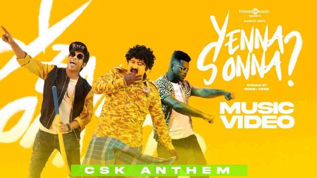 Yenna Sonna Lyrics