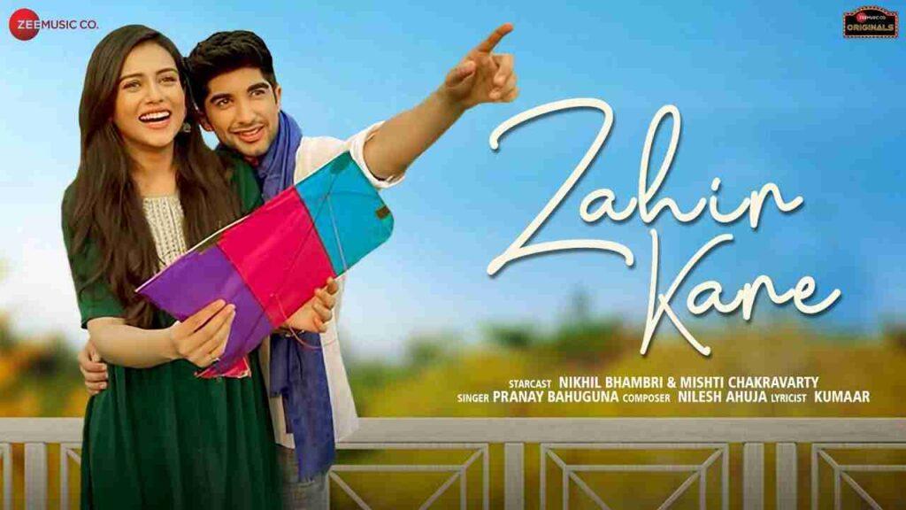 Zahir Kare Lyrics