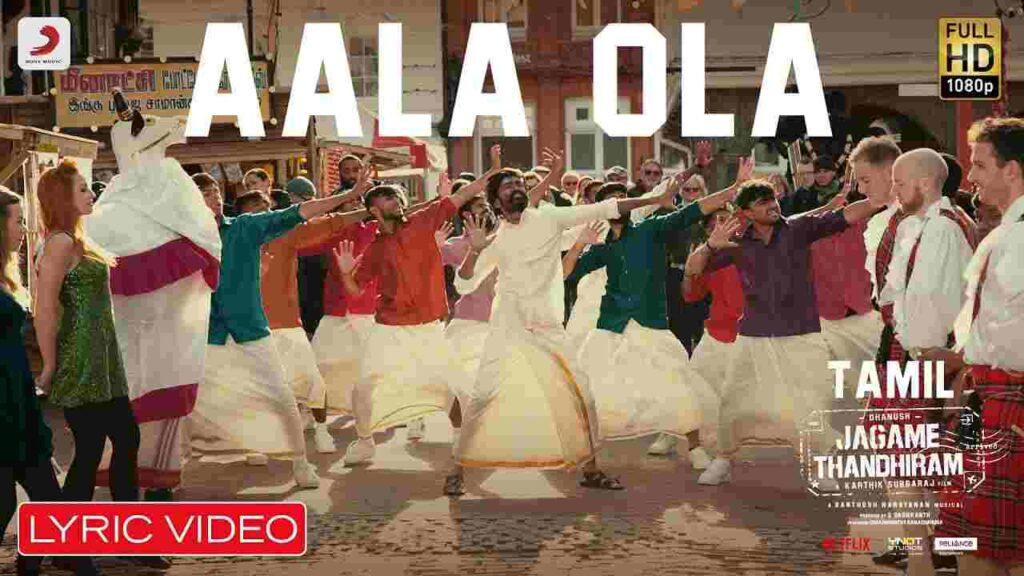 Aala Ola Lyrics
