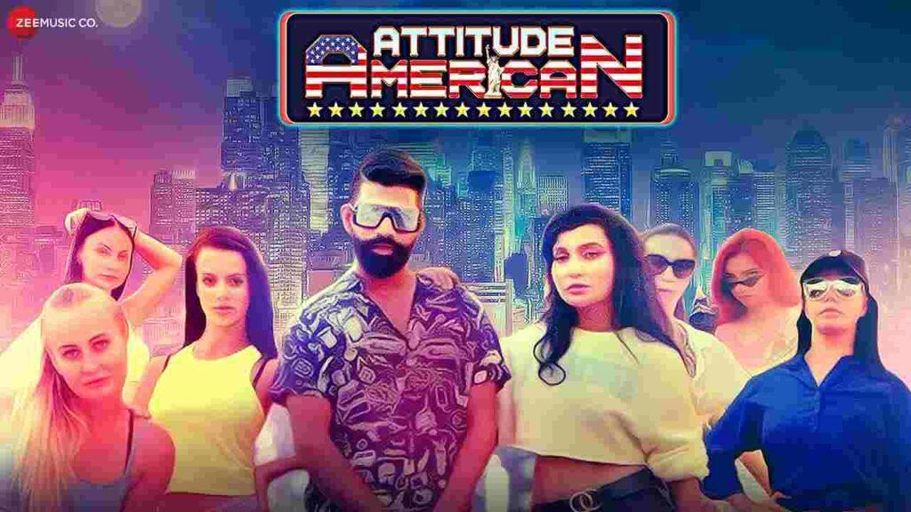 Attitude American Lyrics