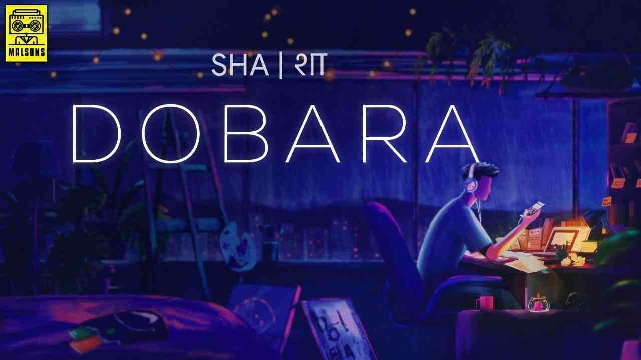 Dobara Lyrics
