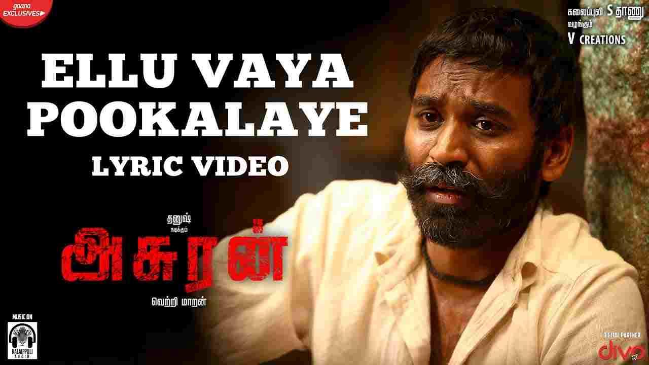 Ellu Vaya Pookalaye Song Lyrics