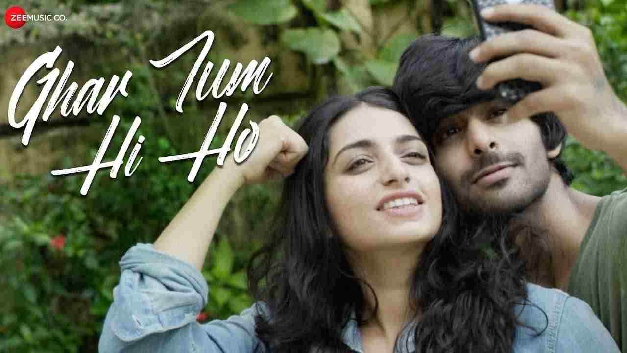 Ghar Tum Hi Ho Lyrics
