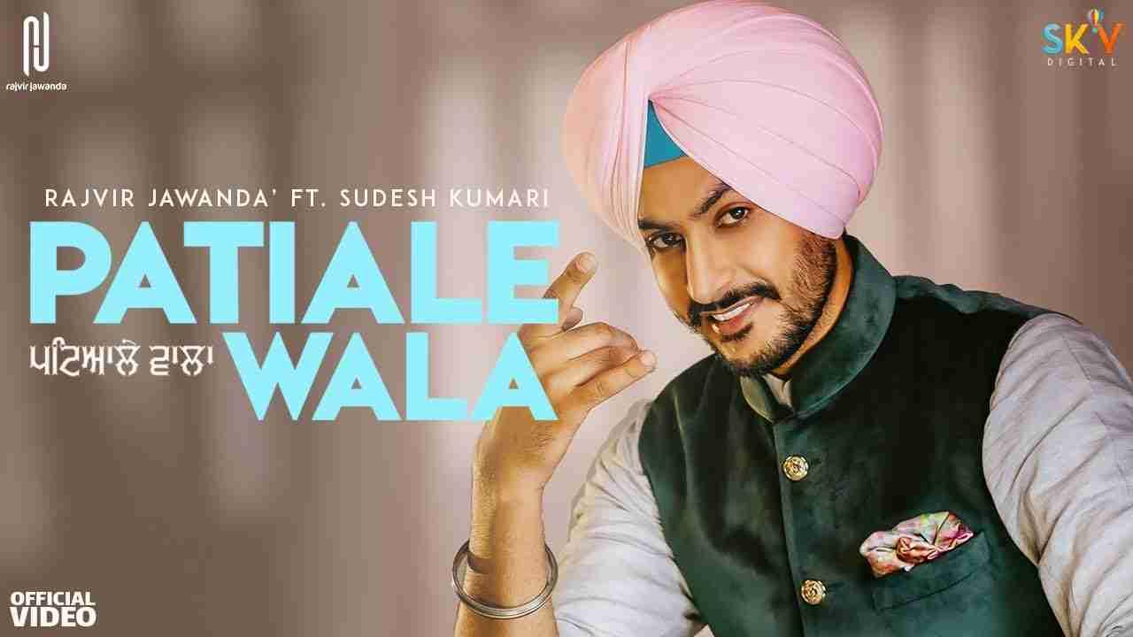 Patiale Wala Lyrics