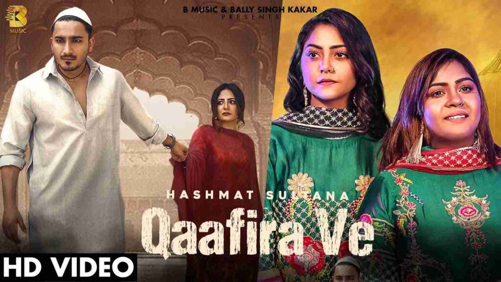 Qaafira Ve Lyrics