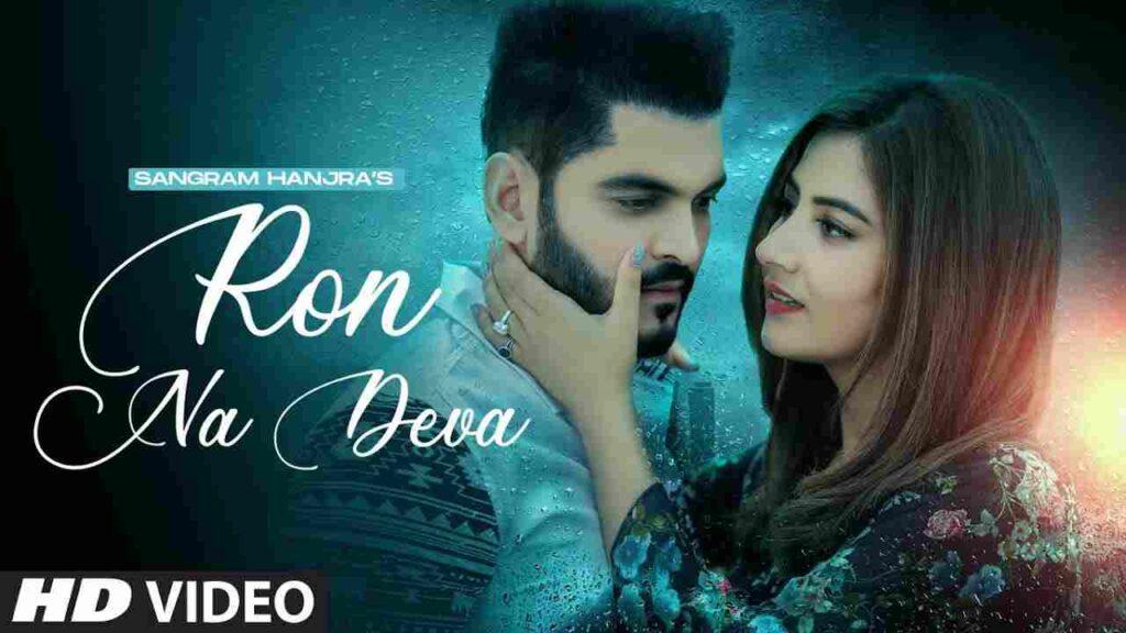 Ron Na Deva Lyrics