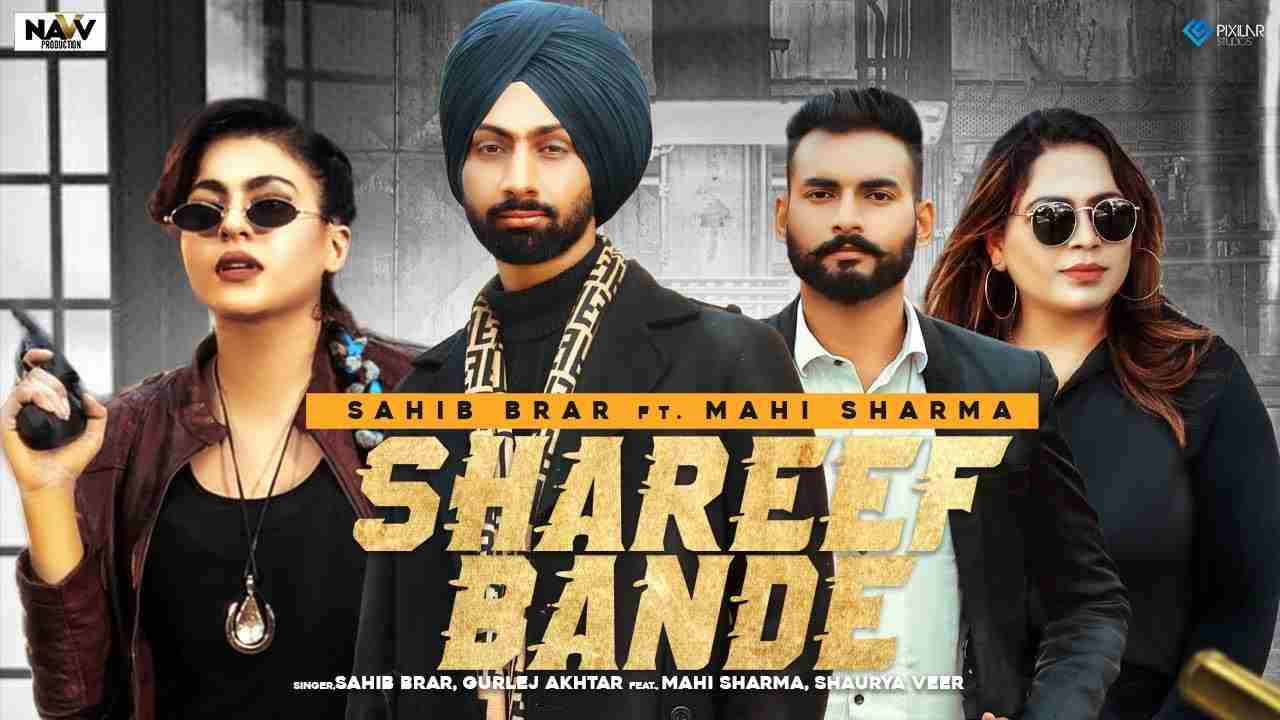 Shareef Bande Lyrics