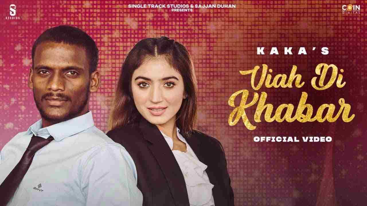 Viah Di Khabar Lyrics