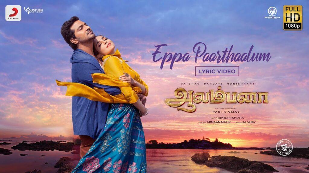 Eppa Paarthaalum Lyrics