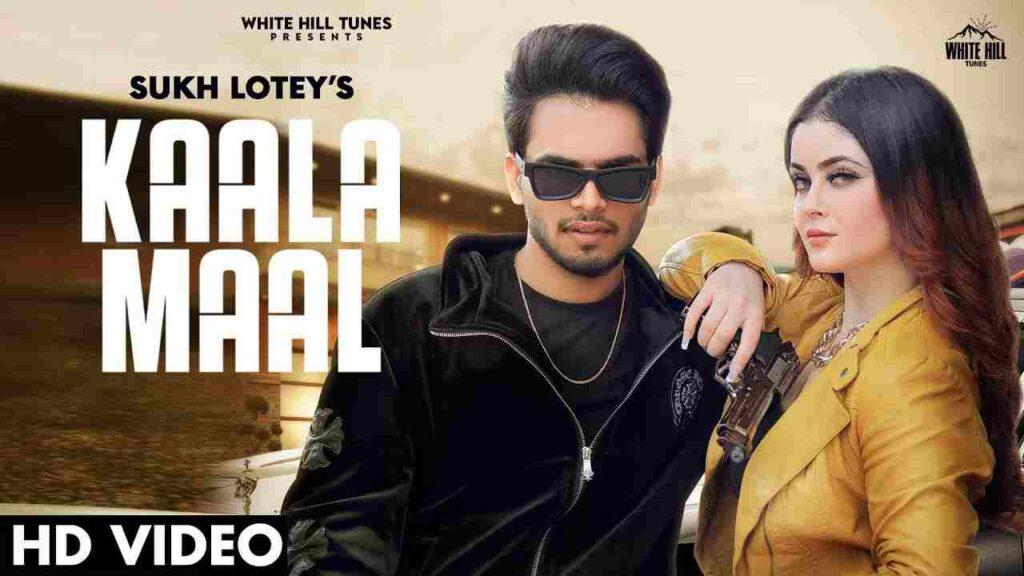 Kaala Maal Lyrics