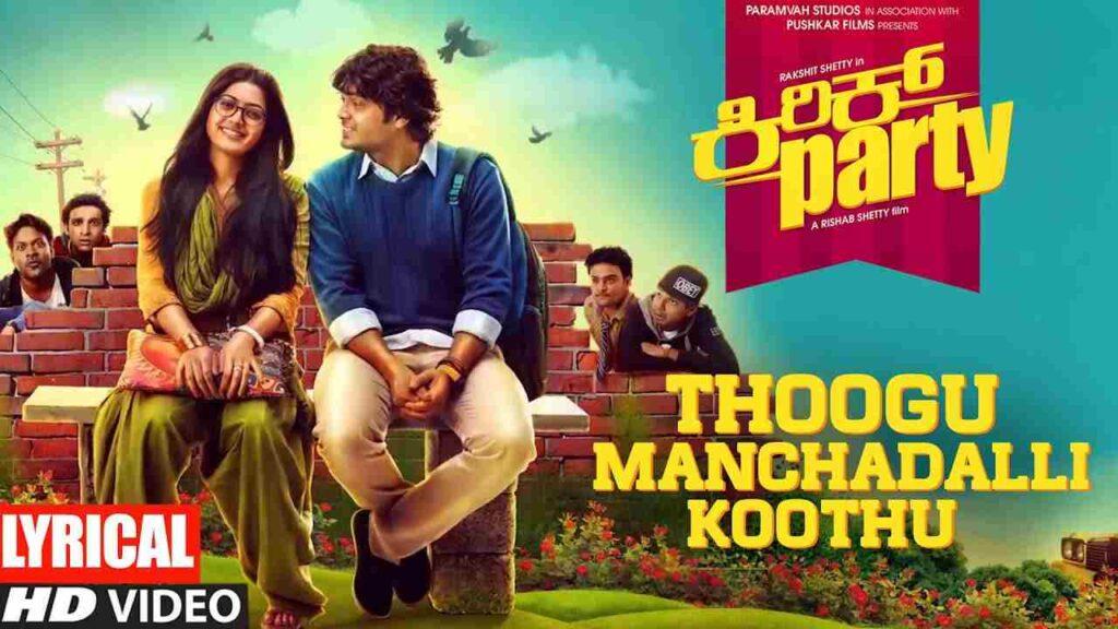 Thoogu Manchadalli Koothu Lyrics