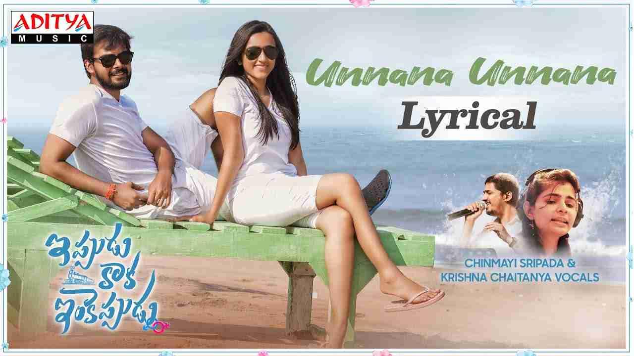 Unnana Unnana Lyrics