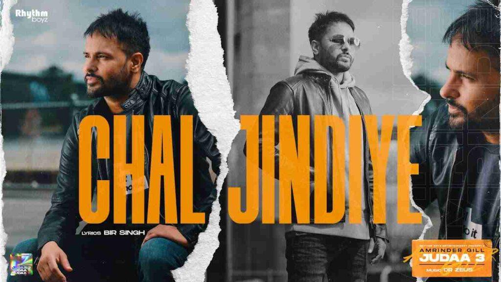 Chal Jindiye Lyrics