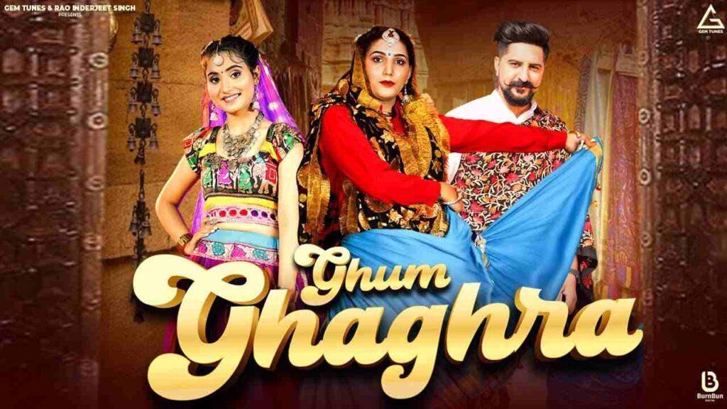 Ghum Ghaghra Lyrics