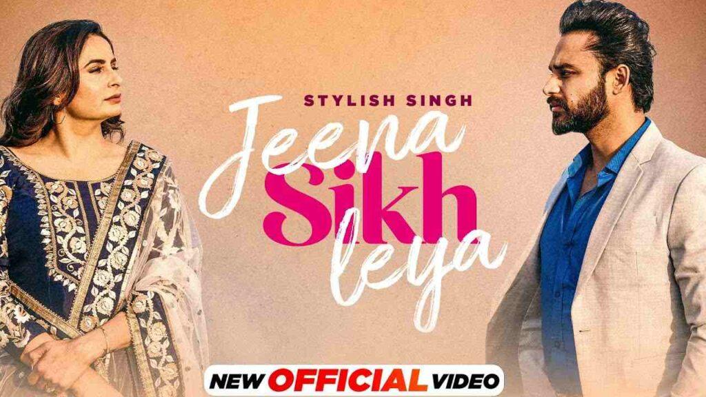 Jeena Sikh Leya Lyrics