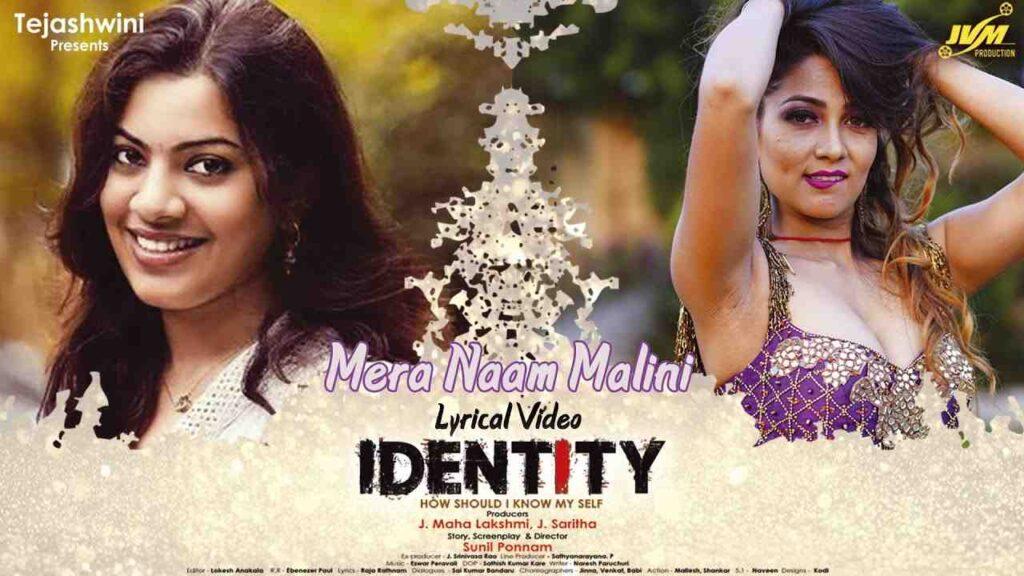 Mera Naam Malini Lyrics