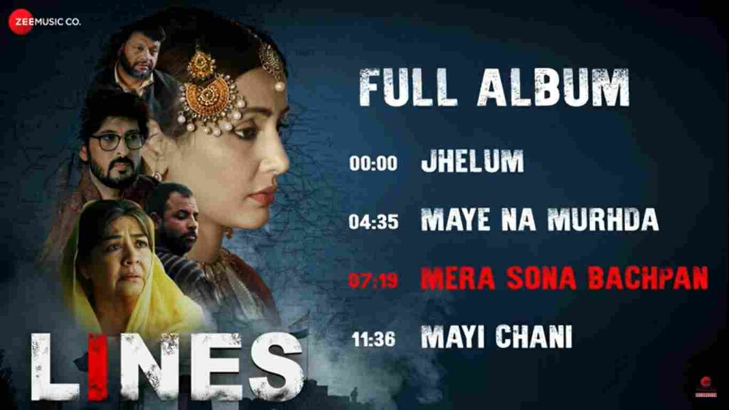 Mera Sona Bachpan Lyrics