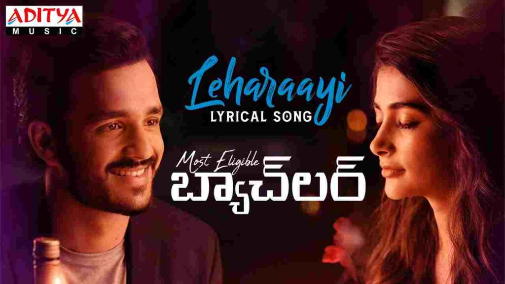 Leharaayi Lyrics