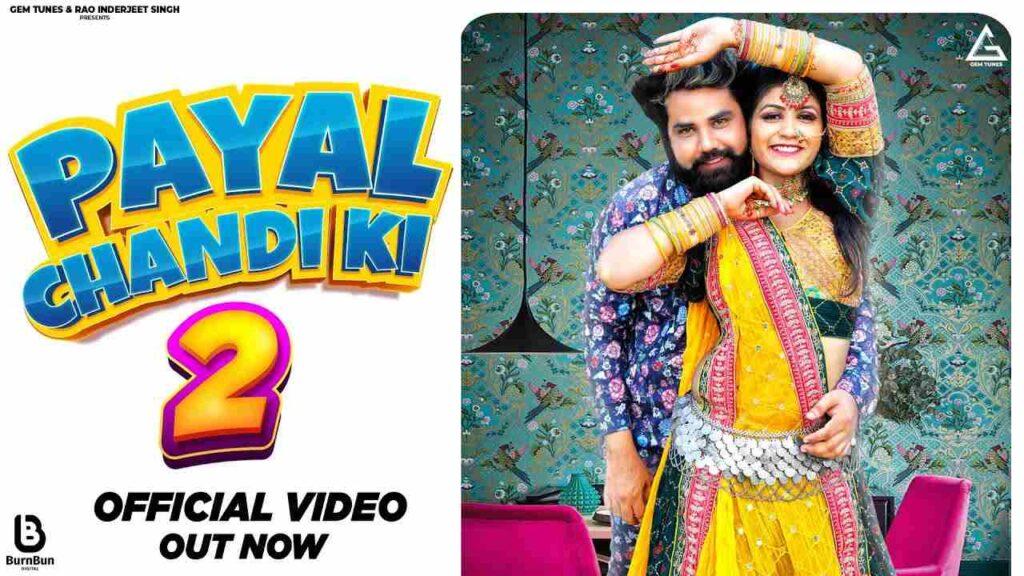 Payal Chandi Ki 2 Lyrics